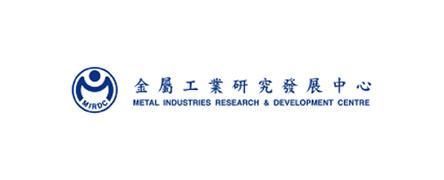 財團法人金屬工業研究法展中心